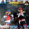 10 - Kyodai Ken Byclosser BGM Collection