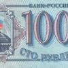 100R - лечебная