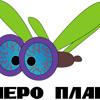 Аеро План - Дура