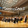 Playing Love (The Legend of 1900) by Ennio Morricone