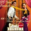 RDB - Sadi Gali The (Dholak Foundation Rmix) - DJ Taral 2011