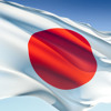 "Japan Earthquake ""FATAL TRAGEDY"" for JAPAN PEOPLE AND JAPAN DEDICATED FOR"