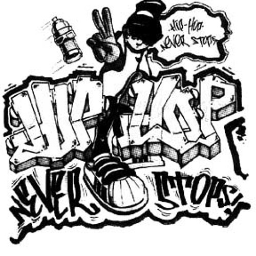 hiphop never stop!