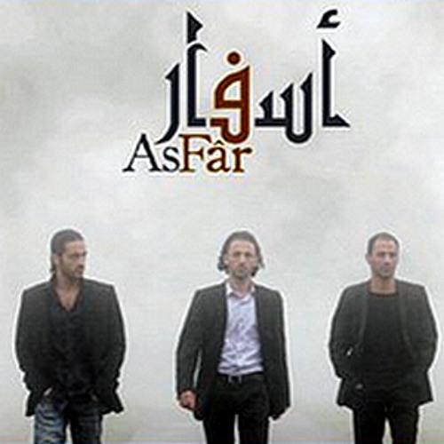 Le Trio Joubran feat Dhafer Youssef - Asfar