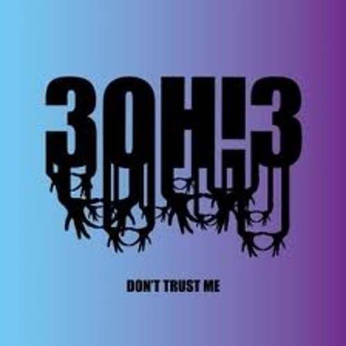 "3OH!3 ""Don't Trust Me"" RMX!"