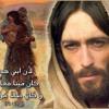 انجيل الابن الضال للشماس بولس ملاك