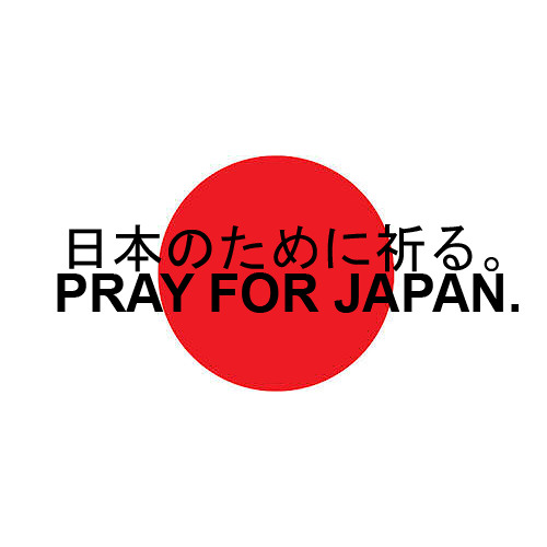Dj Alex from Tokyo-Pray for Japan mix (March 18th, 2011)