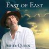 Song of eternity (plus YouTube)