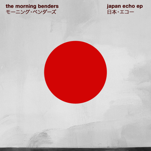 The Morning Benders - Little Riot