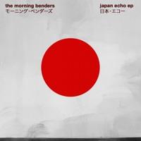 The Morning Benders - Cold War (Star Slinger Remix) buy & support japan