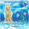 Lip-Aura ~Aoi Hana no Shoukei (Aspiration of the Blue Flower)~