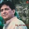 Yeshu Sang chalna hai promo