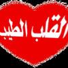 صباح الخير يا مصر - عمرو مصطفى