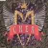 Cher - love and understanding (udi morales remix)