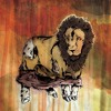 Lake Ontario - Lambs Become Lions