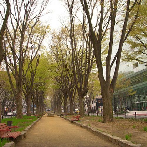*FREE DOWNLOAD* GARETH CHESHIRE - SENDAI TREES [WAV]