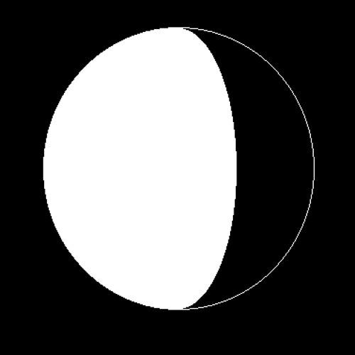 Reversed moon (MeekMeek 2008)