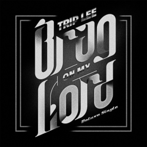 King Like Mine - Trip Lee Feat. Alex Medina