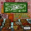 Traficantes de la letra (El checho, Loco Rama, Nathalie, JAMAICO) - Mas calle que escuela