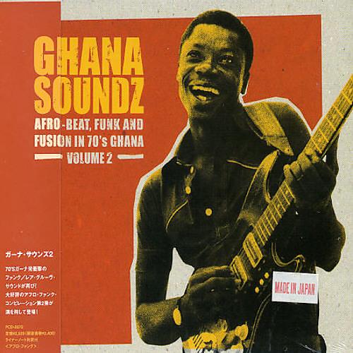 Ghanaian Funk
