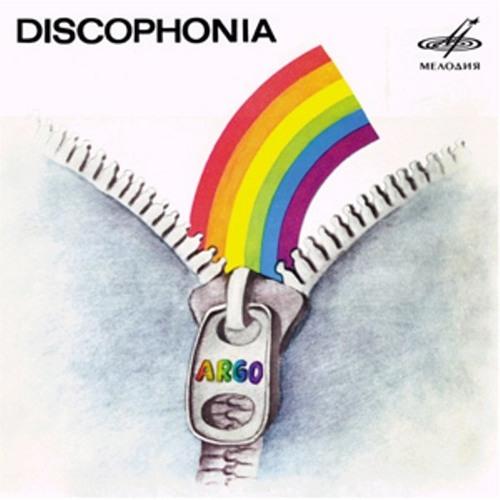Discophonia