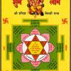 Anandmurti Gurumaa - Gayatri Mantra