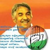 UDF Election Campaigning Songs. Lyric, Music, Orchestration & and Sung by Sam Kadammanitta