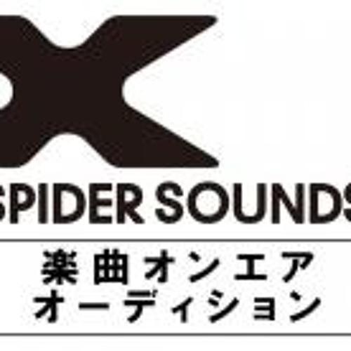 SPIDER SOUNDS(überLAB REMIX) / agehasprings feat.Aimer