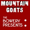 You Were Cool by The Mountain Goats