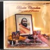 Moushika Vahana from the album 'Bhakti Chandan' (snippet)