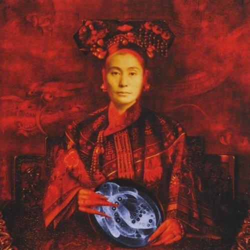 Yoko Ono/IMA - Mulberry