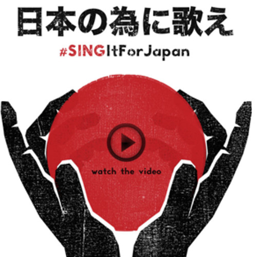 My Chemical Romance - #SINGItForJapan