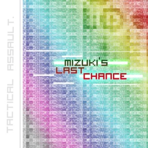 Rolling Blackouts-Mizuki's Last Chance