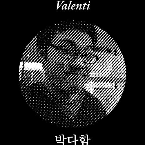 박다함 Park Daham - Valenti