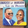 Amadou and Miriam-sabali (criscosani remix)