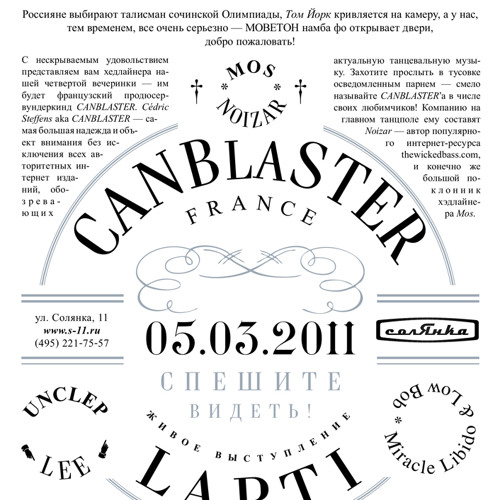 Canblaster @ Solyanka Moscow live mix 5.03.11