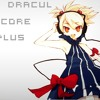 DJ Dracul j-core plus