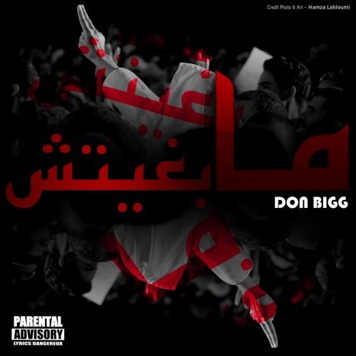 Don Bigg - MABGHITCH - Censored