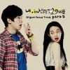 fox rain - ost my girl friend is gumiho