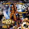 Nikki Minaj ft. Lil Wayne - I Don't Be On That