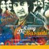 Rang De Basanti Background Score - A Generation Awakens
