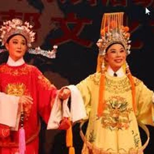 Chinese String Fantasy
