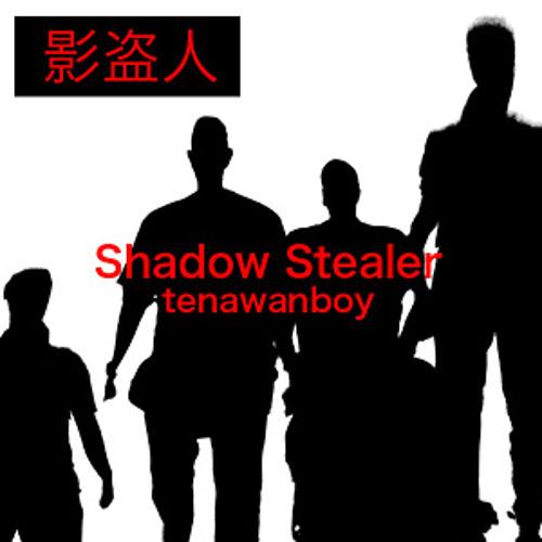 Shadow Stealer