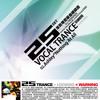Vol.02 Ashley + Nothing At All (Design25 Mix * Lyrics+Video)