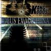 Kang and Kodos - Deus Ex Machina - 02 - What If-