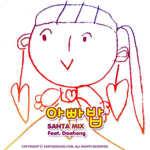 아빠밥 [PapaBob] - Santa (Feat. Daahong)