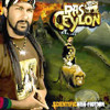 """April 21st (Warn Dem)"" by Ras Ceylon feat Empress Tashai"