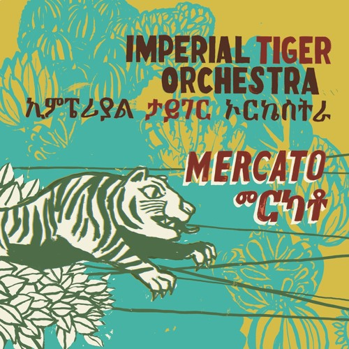 Imperial Tiger Orchestra - Shinet