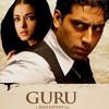 Guru Bhai Theme-Guru