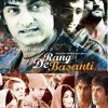 Rang De Basanti Title Credits